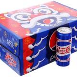 Pepsi lon cao 330ml