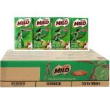 Sữa Milo Nhỏ 115ml